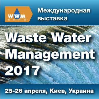 Waste Water Management 2017
